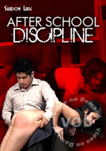 After School Discipline