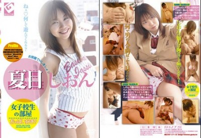 Japanese School Porn – High School Girls Room Vol 3