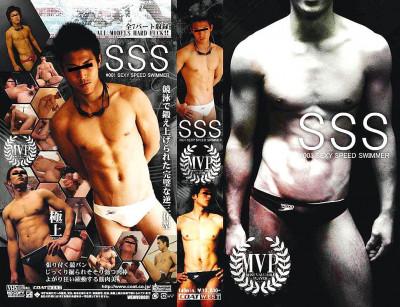 MVP #001 - SSS — Sexy Speed Swimmer — Hardcore, HD, Asian