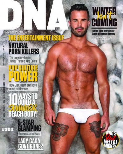 DNA Magazine Issue 202