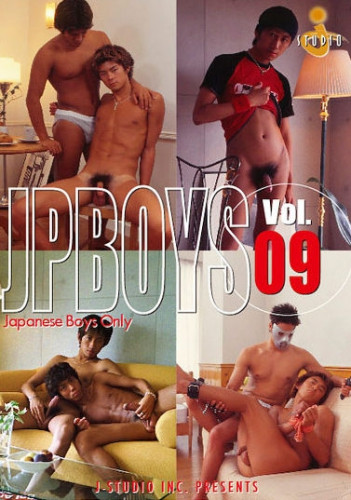JP Boys 09 - Hardcore, HD, Asian