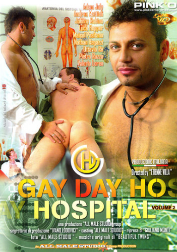 00451-Gay day hospital vol2 [All Male Studio]