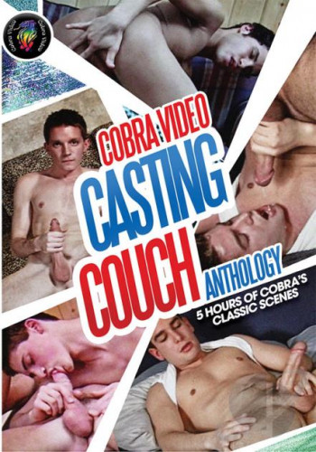Casting Couch 1