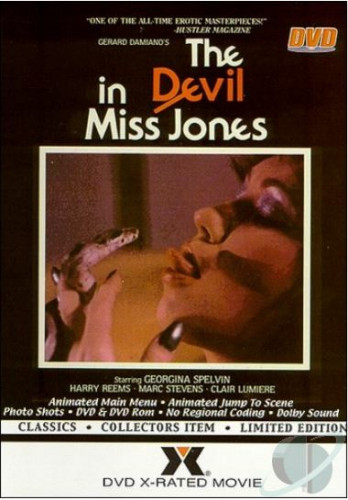 The Devil in Miss Jones 1