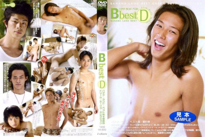 B-best D — Best Cute Boys Selection