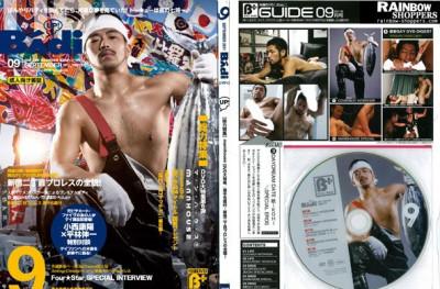 BAdi - Disc BAdi 2011-09