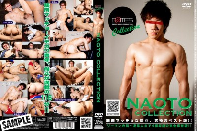 Naoto Collection