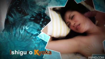 Kyoka Ishiguro Creampied After