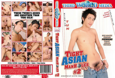 Tight Asian Manholes vol.2 - oral sex, bareback fucking, anal.