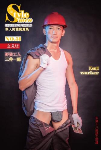 Style Men 51