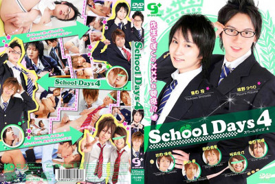 School Days Vol.4 - Asian Gay, Hardcore, Blowjob (posing, group sex, pissing).