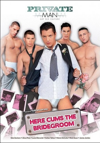 Here Cums The Bridegroom (2007)