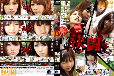 SDK-01 - Catfight Outdoors. Various