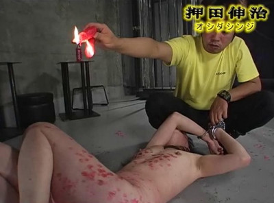 Asian BDSM part 55