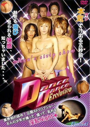 Dance Dance Erolution — Mens Strip Show