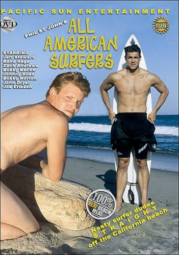 All American surfers