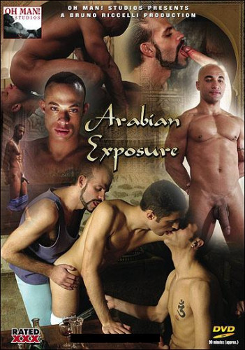 Arabian-Exposure