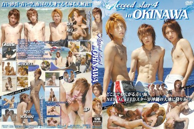 Star 4 - In Okinawa - Sexy Men HD