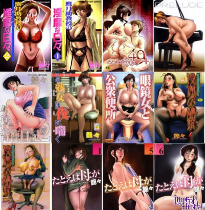 Tsuyatsuya Hentai Collection (46 works)