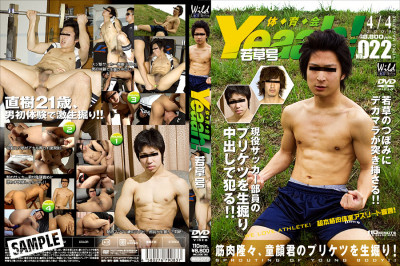 Athletes Magazine Yeaah! vol.22