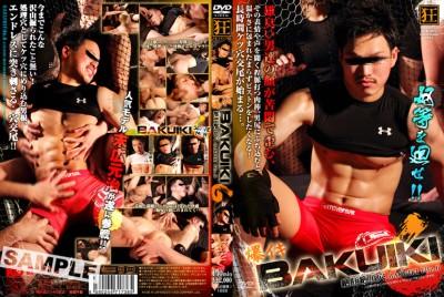 Explosive 6