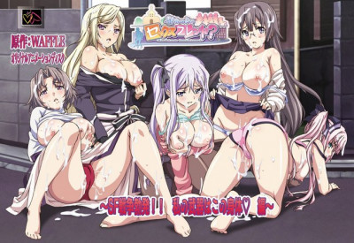 Tsugou No Yoi Sexfriend Sex Friends Convenience Best Release In 2013