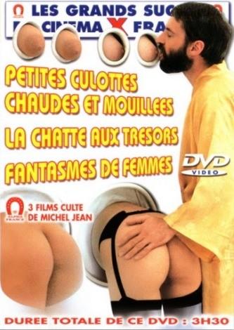 AFrance - Fantasmes De Femmes (1984) (Blue One)