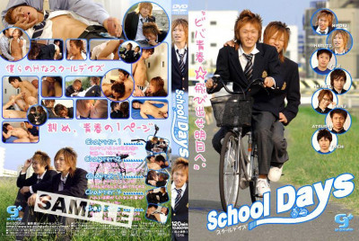 School Days 1 - Sexy Men HD