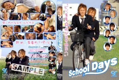 School Days 1 - Sexy Men HD