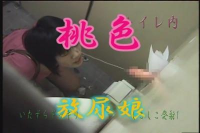 Toilet Sperm Sharking — Jade Shuri
