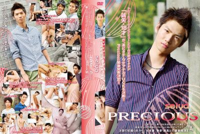 Precious Seiya — Hardcore, HD, Asian