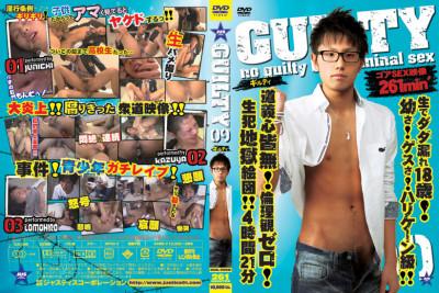 Guilty 09