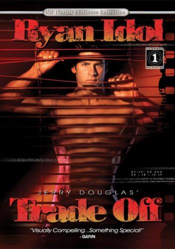 Trade Off (1993)