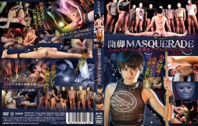 180 Open Leg Masquarade — HD, Hardcore, Blowjob, Cumshots