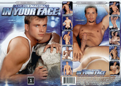 All Worlds – Cameron Marshall In Your Face (2008)