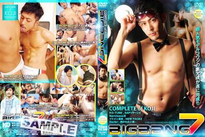 Bigbang Koji — Hardcore, HD, Asian