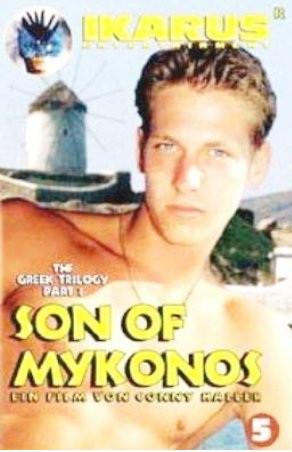 S0n Of Mykonos
