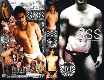 MVP #001 - SSS - Sexy Speed Swimmer