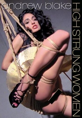 High Strung Women - Lesbian Love