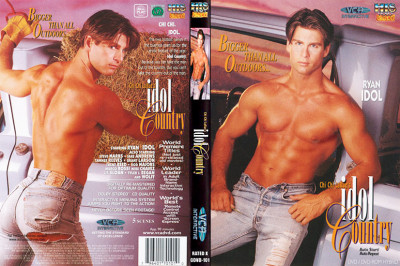 HIS Video - Idol Country (1994)