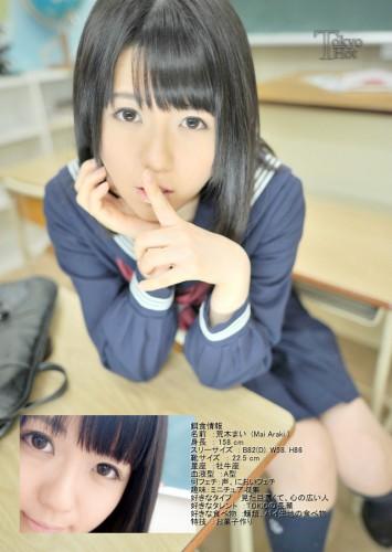 Tokyo-hot - Mai Araki - New Life Experience (n0897)