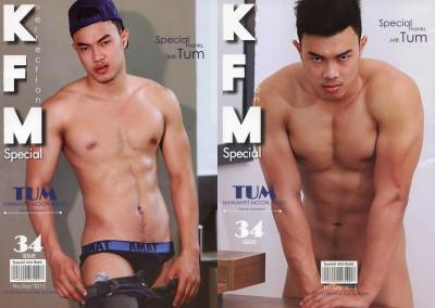 KFM Magazine Issue 34