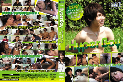 Blade Vol 6 - HyperBoy — Hardcore, HD, Asian