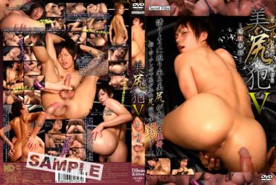 Bijirihan Vol.5 – Asian Gay Sex, Fetish, Extreme