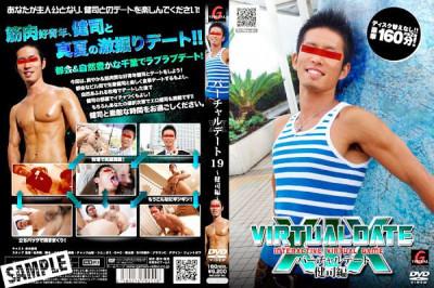 Virtual Date Vol.19 - Gays Asian, Fetish, Cumshot — HD