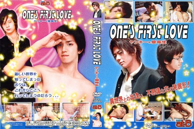 One's First Love - Bad Student and A-Student - Sexy Men