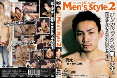 Men's Style vol.02