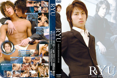 Only Shining Star Ryu