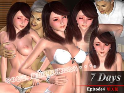 7 Days. Episode 4. Fallen Angel