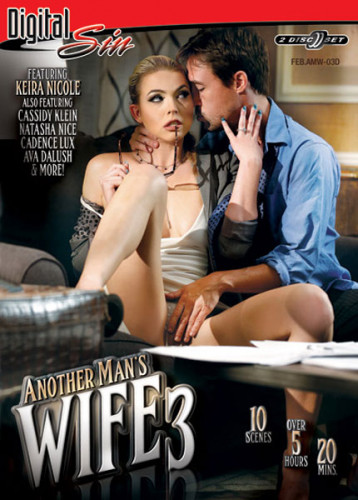 Another Man's Wife 3 (2016)